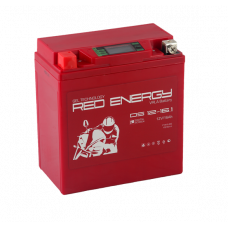 Red Energy DS 1216.1