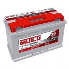 Аккумулятор автомобильный MUTLU (L5) 100 Ач