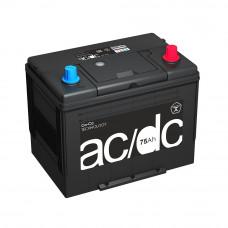 Автомобильный аккумулятор AC/DC (D26) 75 Ач