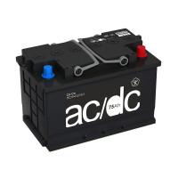 Автомобильный аккумулятор AC/DC (L3) 75 Ач