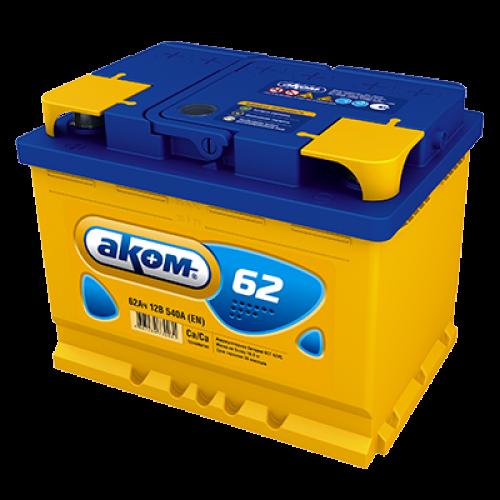 Автомобильный аккумулятор АКОМ 6СТ-62 62 Ач